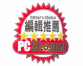 award_pcshopper_editors